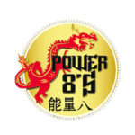 Power 8s logo